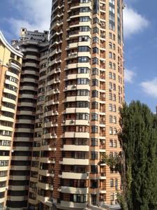Магазин, Леси Украинки бульв., Киев, Z-1234049 - Фото3