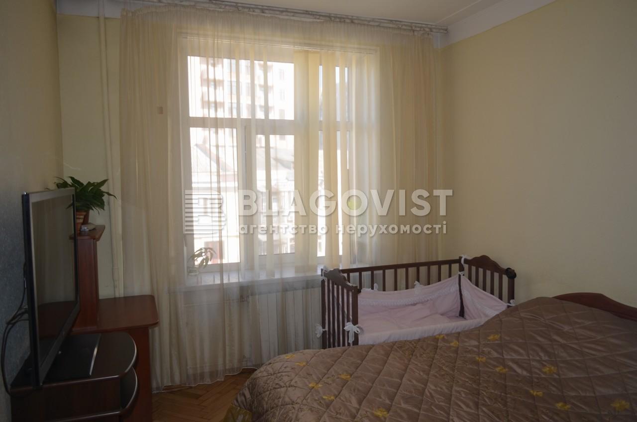 Квартира Z-579128, Сечевых Стрельцов (Артема), 79, Киев - Фото 8
