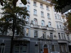 Квартира Шелковичная, 16а, Киев, R-26051 - Фото1