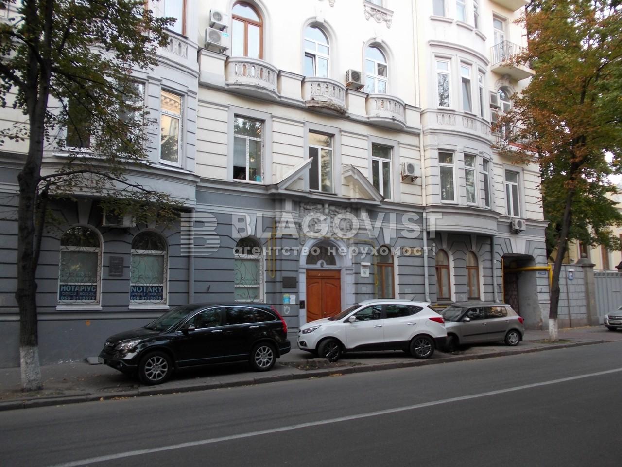 Офіс, R-3840, Шовковична, Київ - Фото 3