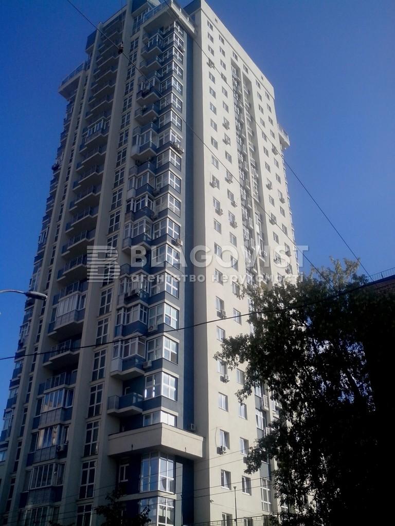 Квартира A-106207, Белорусская, 3, Киев - Фото 2