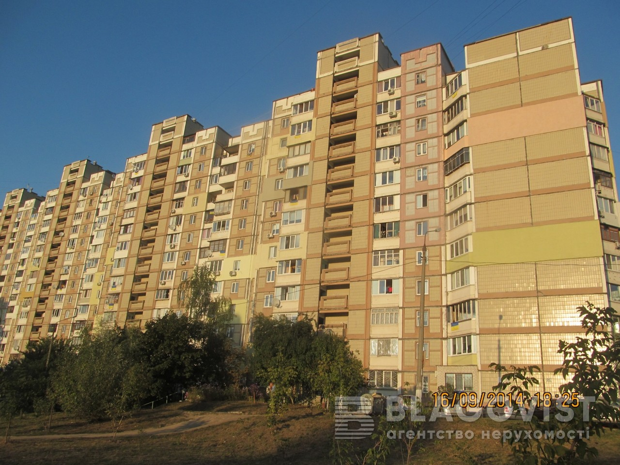 Квартира C-107195, Академика Палладина просп., 13, Киев - Фото 2