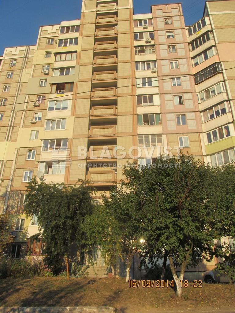 Квартира C-107195, Академіка Палладіна просп., 13, Київ - Фото 3