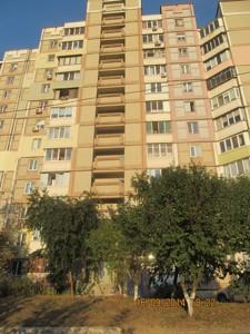 Квартира Академіка Палладіна просп., 13, Київ, C-107195 - Фото 8