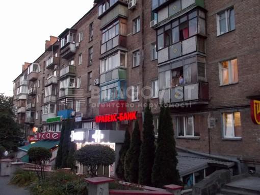Квартира, Z-584334, 9
