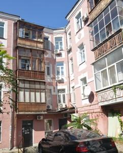 Квартира C-103021, Деловая (Димитрова), 13, Киев - Фото 2