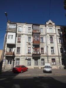 Офис, Константиновская, Киев, D-32128 - Фото