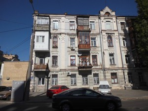 Офис, Константиновская, Киев, D-32128 - Фото2