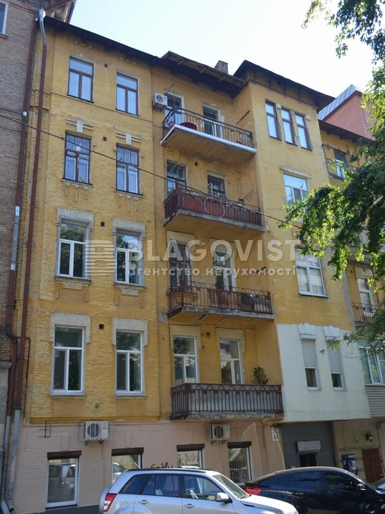 Офіс, Z-1301620, Тургенєвська, Київ - Фото 1