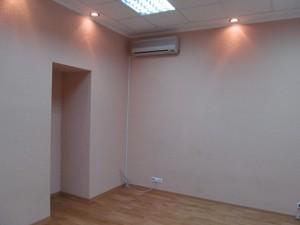 Офис, Липская, Киев, C-98550 - Фото 6