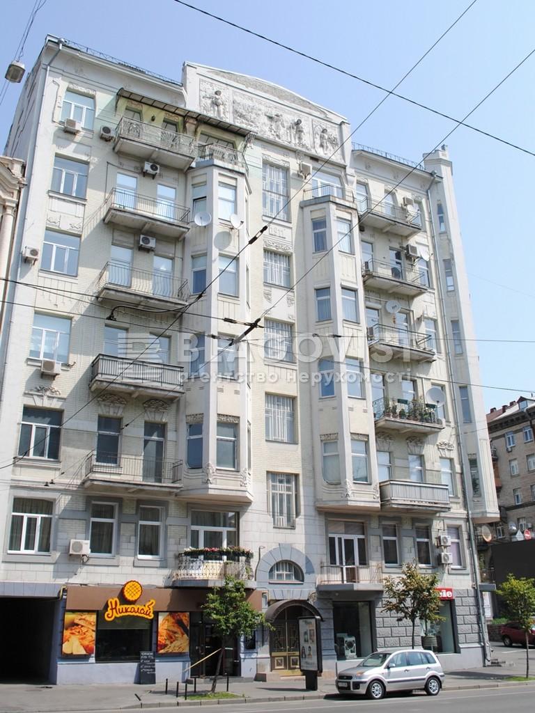 Квартира R-36434, Саксаганского, 26/26, Киев - Фото 2