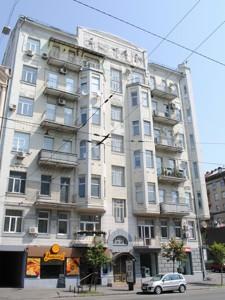Квартира Саксаганского, 26/26, Киев, R-29534 - Фото2