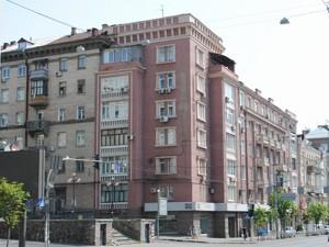 Офис, Саксаганского, Киев, R-12892 - Фото