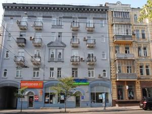 Apartment Saksahanskoho, 25, Kyiv, R-34644 - Photo