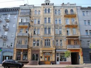 Офис, Саксаганского, Киев, A-45565 - Фото1