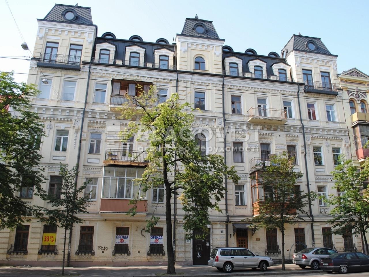 Квартира X-21773, Саксаганского, 41, Киев - Фото 1