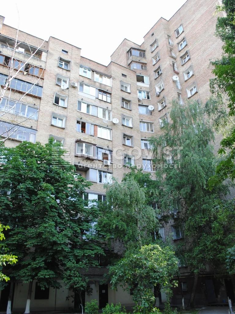 Квартира R-30818, Саксаганского, 45, Киев - Фото 3