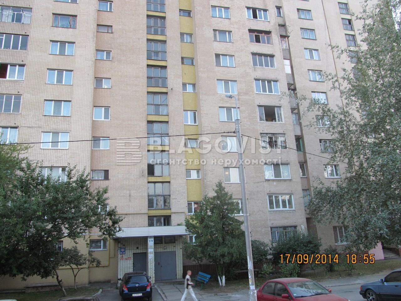 Квартира F-37218, Симиренко, 2/19, Киев - Фото 2