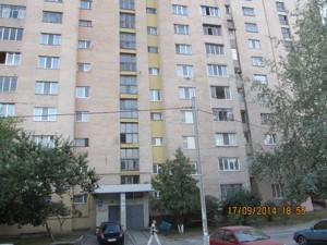 Квартира Симиренко, 2/19, Киев, Z-1334476 - Фото2