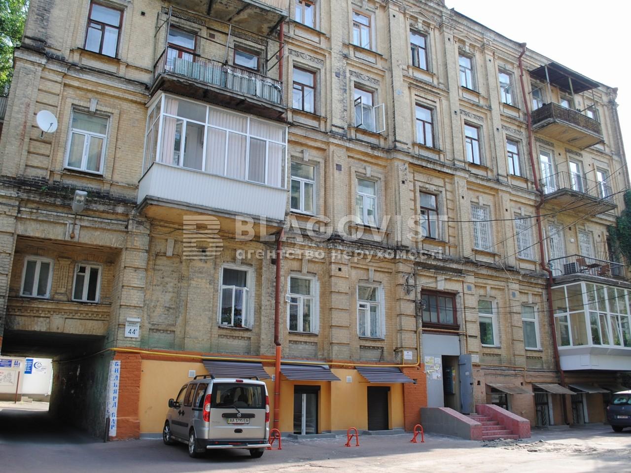 Офис, M-20701, Саксаганского, Киев - Фото 1