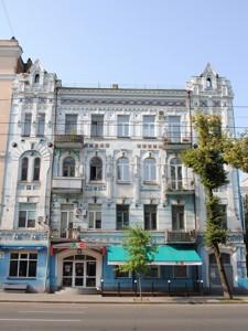 Квартира D-37119, Саксаганського, 57, Київ - Фото 2