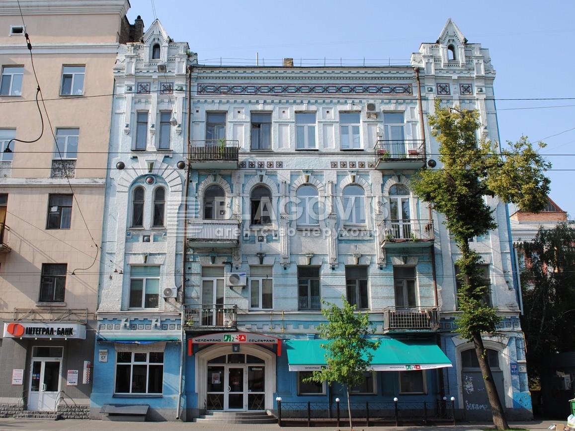 Квартира D-37119, Саксаганського, 57, Київ - Фото 1