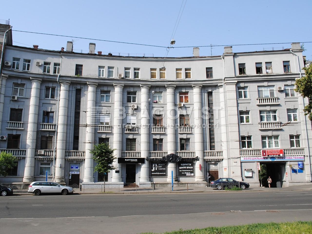 Квартира Z-21836, Саксаганского, 65, Киев - Фото 2