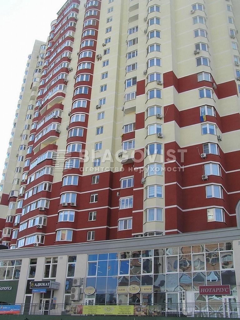 Квартира A-107881, Княжий Затон, 9, Киев - Фото 4