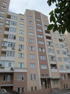 Квартира M-38437, Петропавлівська, 50б, Київ - Фото 2