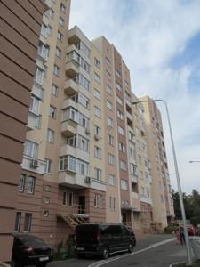 Квартира Петропавловская, 50б, Киев, Z-152513 - Фото 18