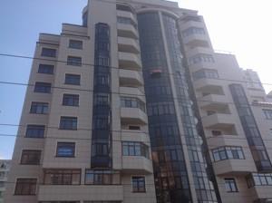 Квартира H-35866, Антоновича (Горького), 103, Київ - Фото 2