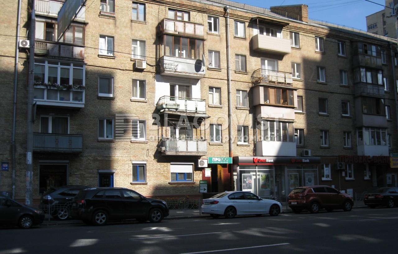 Квартира F-38327, Антоновича (Горького), 155, Киев - Фото 1