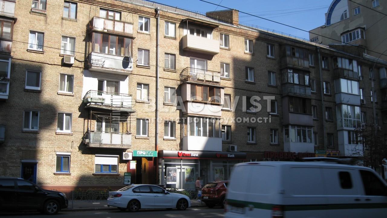 Квартира F-38327, Антоновича (Горького), 155, Киев - Фото 2