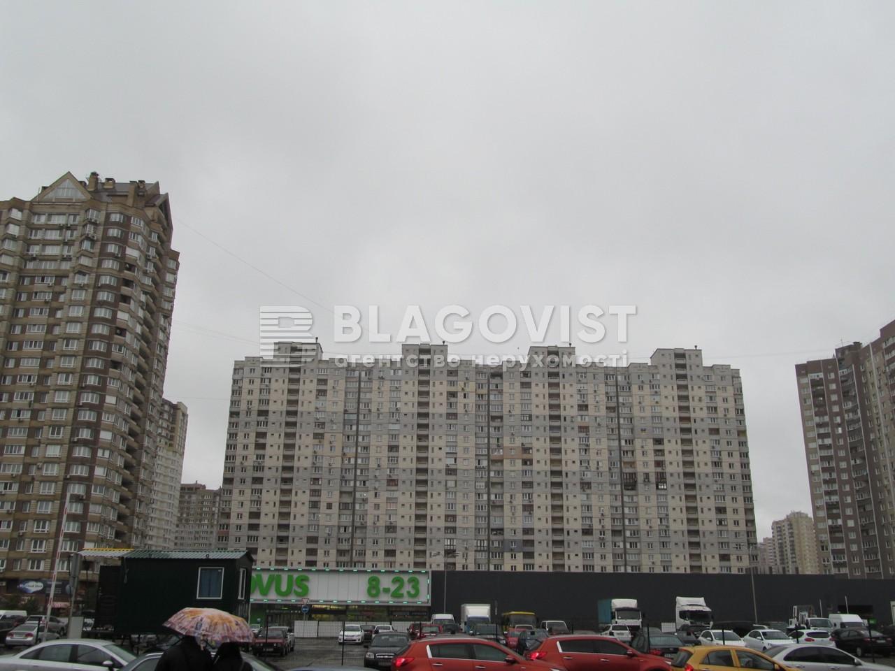 Квартира Z-802280, Григоренко Петра просп., 18а, Киев - Фото 1