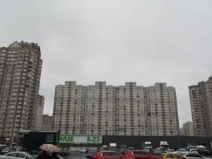 Квартира Григоренка П.просп., 18а, Київ, Z-1464176 - Фото1