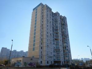 Квартира Лісківська, 24, Київ, Z-281409 - Фото 16