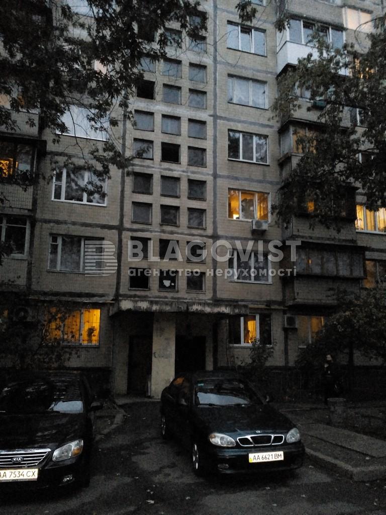 Квартира Z-741834, Архипенка Олександра (Мате Залки), 10а, Київ - Фото 2