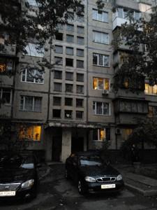 Квартира Архипенка Олександра (Мате Залки), 10а, Київ, Z-754047 - Фото2