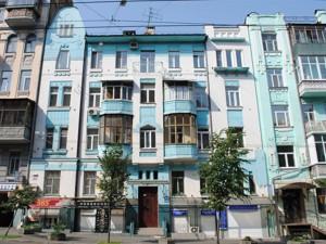Кафе, Саксаганского, Киев, P-17524 - Фото1