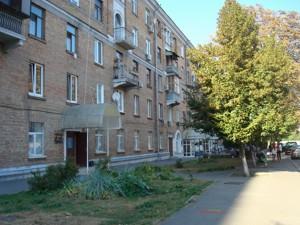 Квартира Пугачева, 17, Киев, X-11128 - Фото