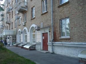 Квартира Пугачева, 17, Киев, I-13153 - Фото 21