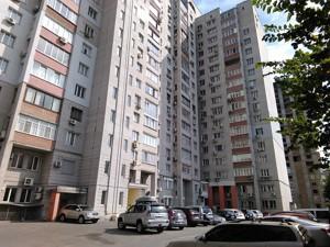 Квартира Драгомирова, 4, Київ, Z-502193 - Фото