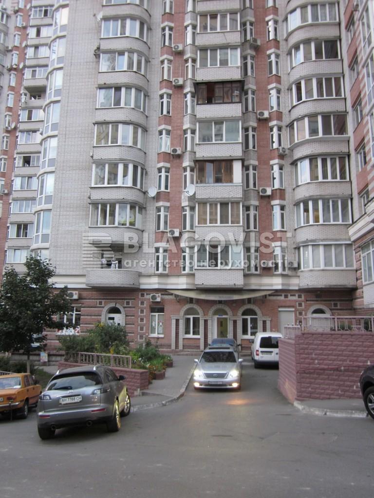 Квартира C-103396, Руданського Степана, 4-6, Киев - Фото 2