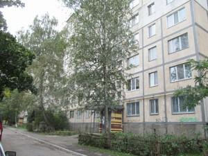 Квартира Наумова Ген., 23, Київ, Z-1335263 - Фото1