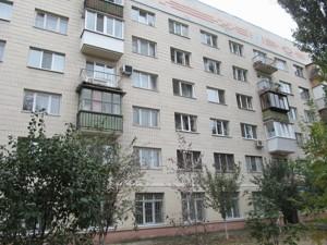 Квартира Мечникова, 8, Киев, F-2376 - Фото 6