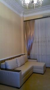 Квартира Инженерный пер., 4, Киев, Z-1071367 - Фото3