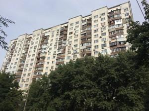 Квартира Челябинская, 15, Киев, Z-665181 - Фото1