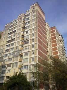 Квартира Маяковского Владимира просп., 40, Киев, Z-805792 - Фото 2