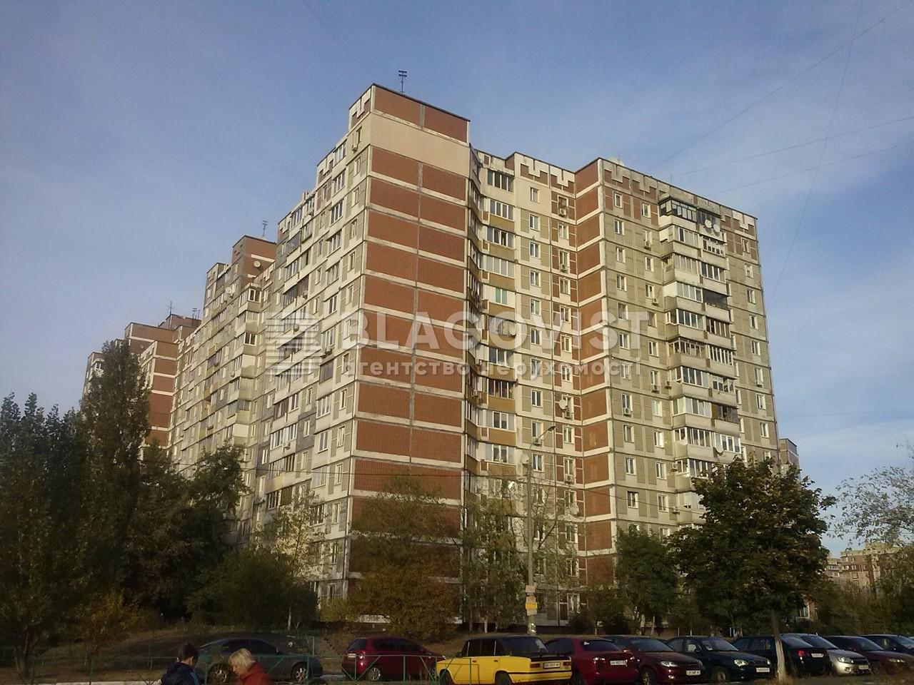 Квартира Z-805792, Маяковского Владимира просп., 40, Киев - Фото 1