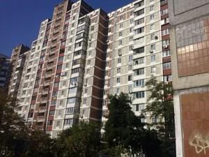 Квартира Маяковского Владимира просп., 40, Киев, Z-805792 - Фото 5